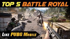 PUBG Mobile in 2021