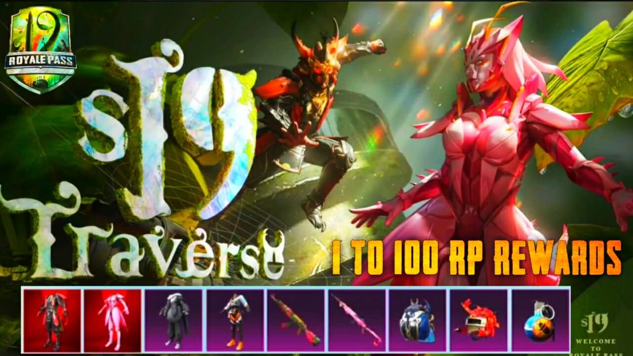 Season 19 Royal Pass RP Rewards 1 to 100