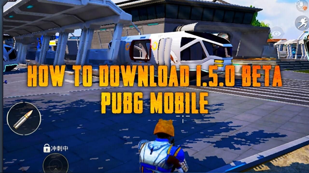 1.5 beta download